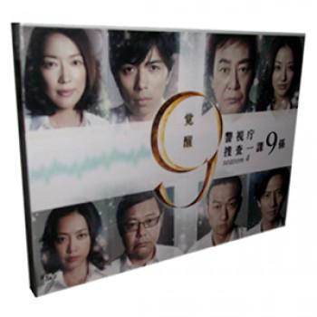 [DVD] 警視庁捜査一課9係 Season4  Season5