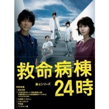 救命病棟24時 DVD