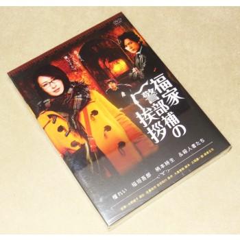 TVドラマ 福家警部補の挨拶 DVD-BOX