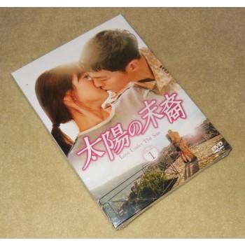 韓国ドラマ 太陽の末裔 Love Under The Sun DVD-SET1+2 12枚組