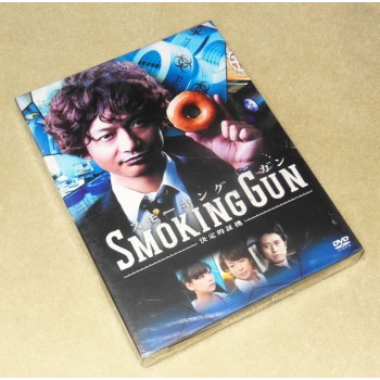 日本ドラマ SMOKING GUN ~決定的証拠~ DVD-BOX