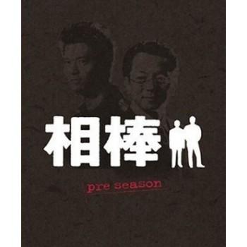 相棒 DVD