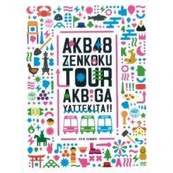 AKB48 AKBがやって来た!!スペシャル DVD