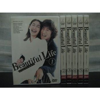 ビューティフルライフ-ふたりでいた日々- DVD
