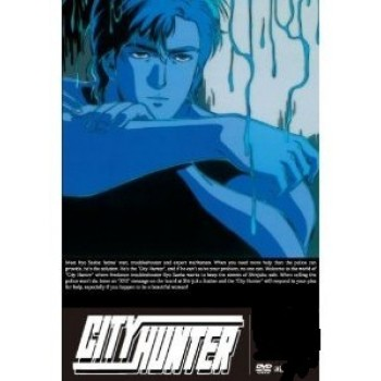 CITY HUNTER DVD