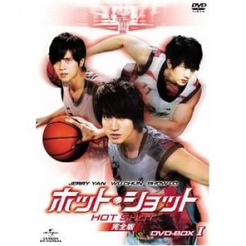 ホット·ショット DVD