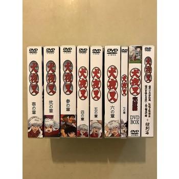 犬夜叉 TVシリーズ 全193話+完結編+劇場版+特别編 DVD-BOX 完全版 68枚組 日本語音声