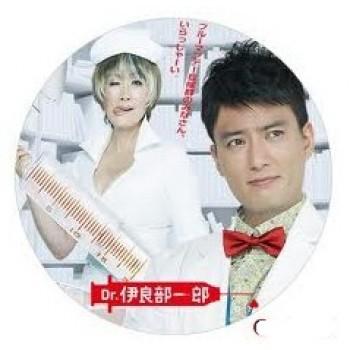 Dr.伊良部一郎 DVD