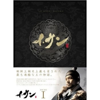 韓国ドラマ イ·サン DVD