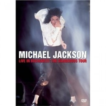 Michael Jackson記念版 DVD