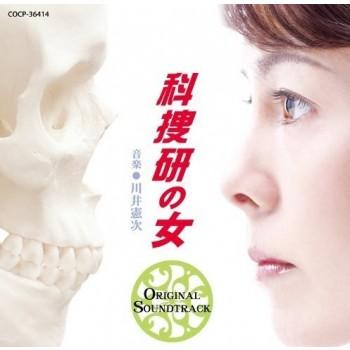 科捜研の女 DVD