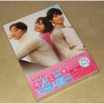 韓国ドラマ キルミー·ヒールミー DVD-BOX1+2 12枚組