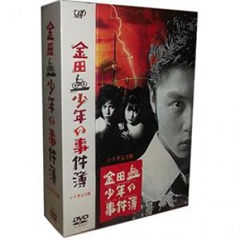 金田一少年の事件簿 DVD