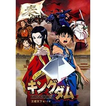 キングダム 第1+2期 全77話 DVD-BOX 12枚組 日本語音声
