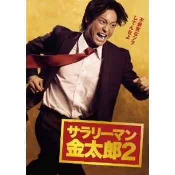 サラリーマン金太郎 DVD