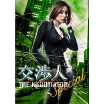 交渉人 -THE NEGOTIATOR- DVD