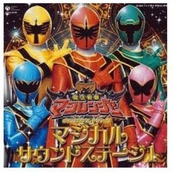 魔法戦隊マジレンジャー DVD