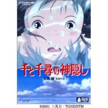 スタジオジブリ作品 宮崎駿作品集 DVD