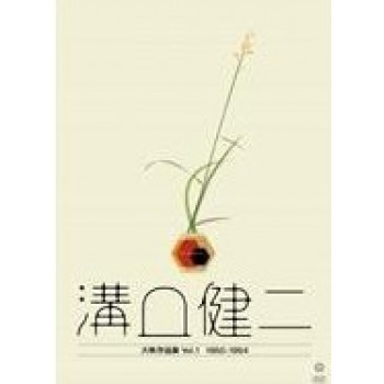溝口健二 作品集 DVD