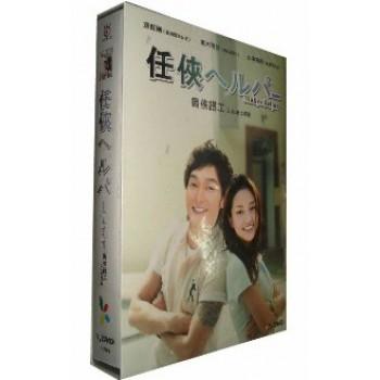 任侠ヘルパー DVD