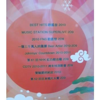 2010-2011日本音楽盛典 DVD
