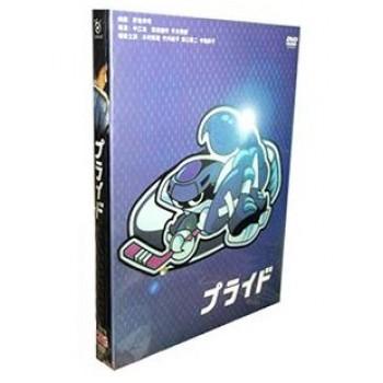 プライド DVD