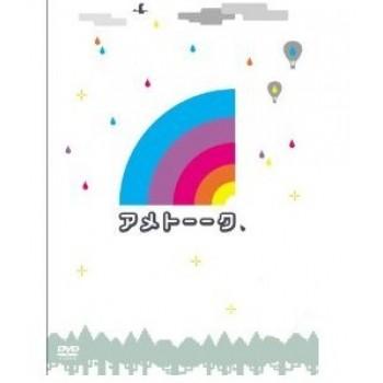 アメトーーク! DVD