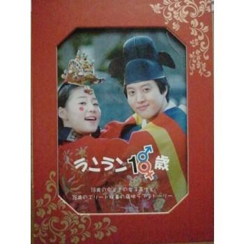 韓国ドラマ ランラン18歳 DVD-BOX 8枚組