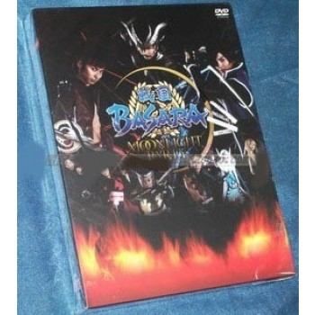 戦国BASARA -MOONLIGHT PARTY- DVD