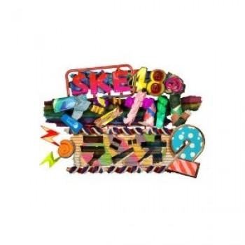 SKE48のマジカル·ラジオ DVD