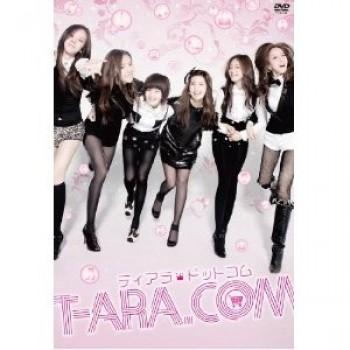 T-ARA.COM ティアラドットコム DVD
