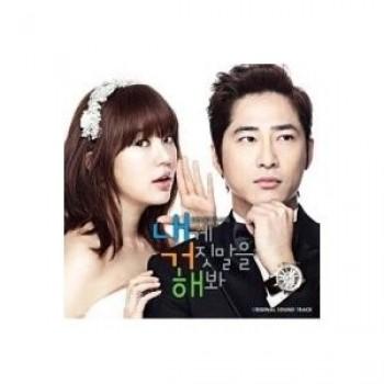 韓国ドラマ 私に嘘をついてみて DVD-BOX1+2 10枚組