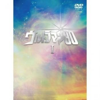 ウルトラマン80 DVD-BOX 1+2 14枚組 日本語音声