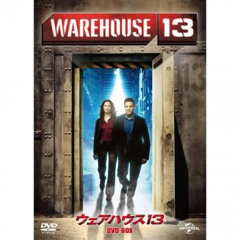 ウェアハウス13 DVD