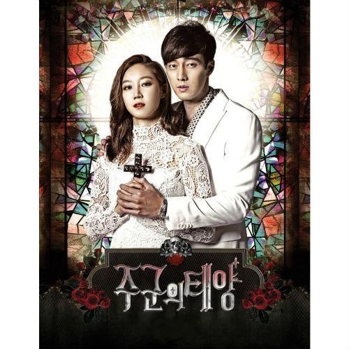 韓国ドラマ 主君の太陽 DVD-BOX