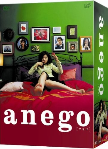 anego〔アネゴ〕 DVD