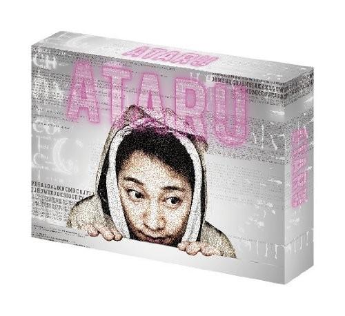 ATARU ディレクターズカット  DVD