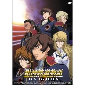 銀河鉄道物語  DVD