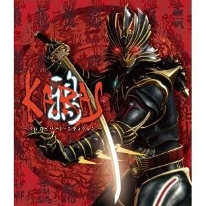 鴉-KARAS-  DVD