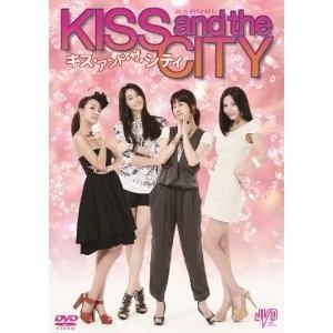 キス·アンド·ザ·シティ KISS and the CITY  DVD