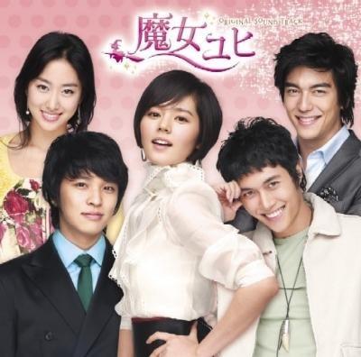魔女ユヒ  DVD