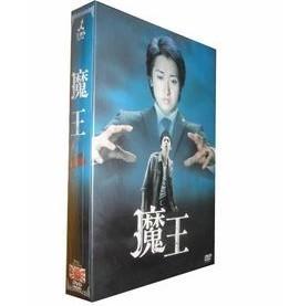 魔王  DVD