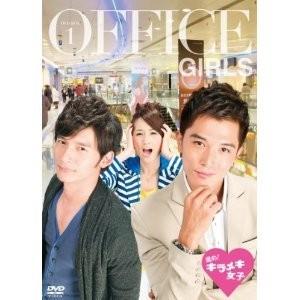 進め!キラメキ女子  DVD