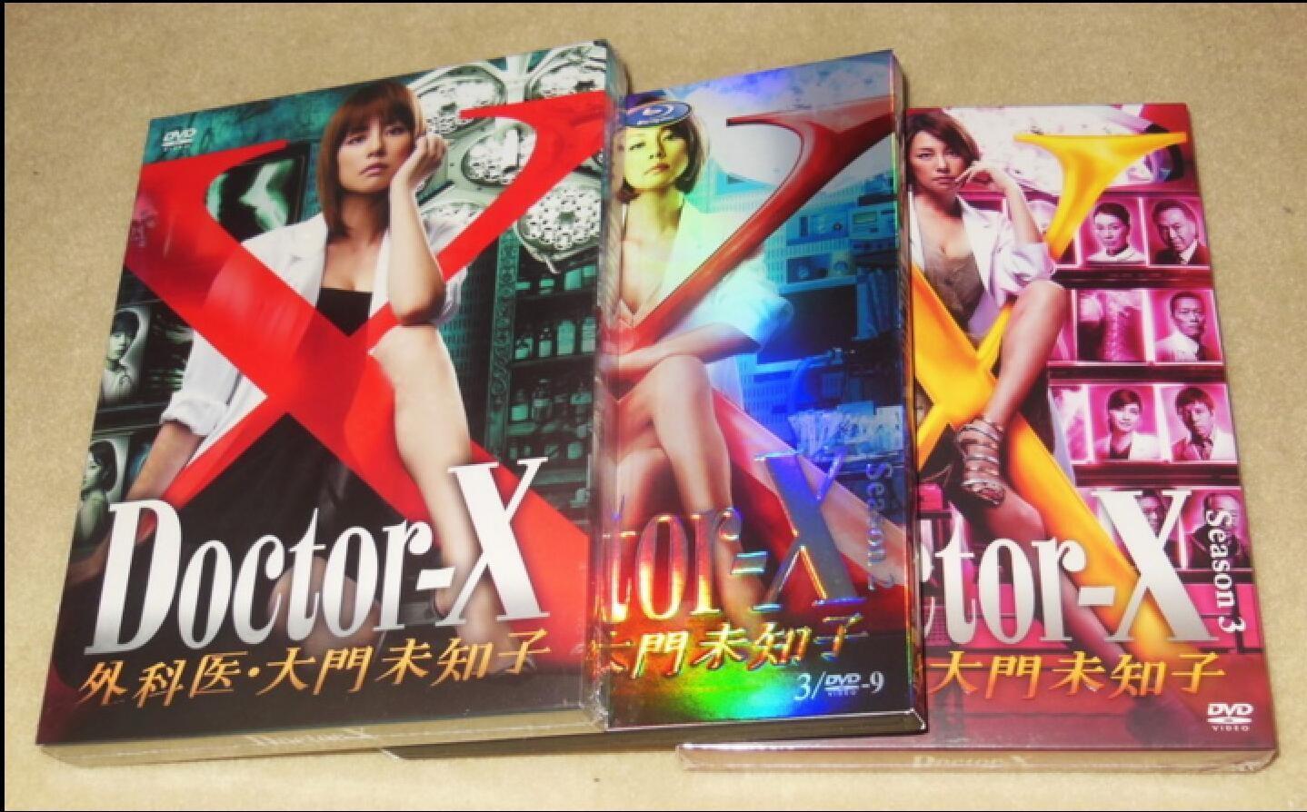 Doctor-X 外科医·大門未知子  DVD