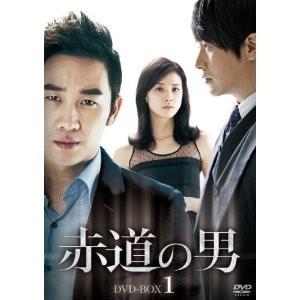 赤道の男  DVD