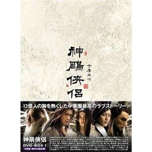 神ちょう侠侶(しんちょうきょうりょ)  DVD