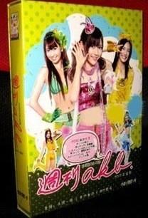 週刊AKB  DVD