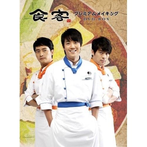 食客  DVD