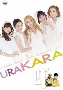 URAKARA  DVD
