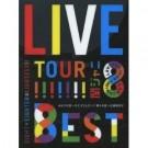 KANJANI∞LIVE TOUR!! 8EST~みんなの想いはどうなんだい?僕らの想いは無限大!!~  DVD Box